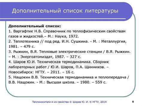 ГАЗЫ Химическая энциклопедия
