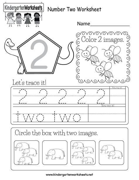 Number Two Worksheet  Free Kindergarten Math Worksheet For Kids
