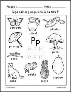titik aa images worksheets filipino
