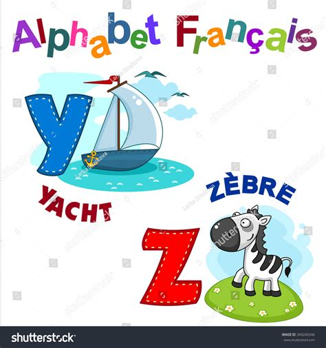 french alphabet letters   picture stock vector