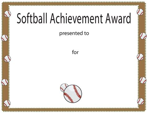 softball achievement award certificate