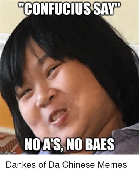 China Memes - 20 chinese memes that are just plain funny sayingimages com