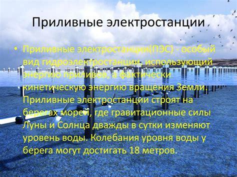Альтернативные источники энергии в россии Автономный дом