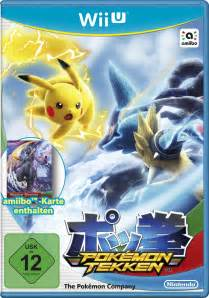 pokemon tournament images