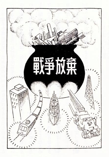 日本 国 憲法 基本 的 人権 の 尊重