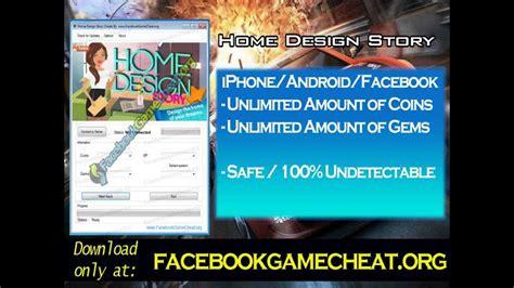 home design story gems hack cheat   ios