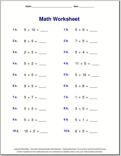 multiplication worksheets  grade