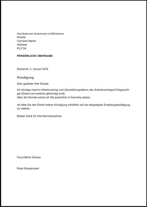 Arbeitsbescheinigung vorlage, muster für den beschäftigungsnachweis bzw. Arbeitsbestätigung Für Angestellte Vordruck : Arbeitgeberbescheinigung Ausgangssperre Formular ...