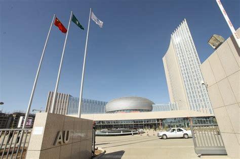 siege de ua 18ème sommet de l union africaine la chine offre clé en