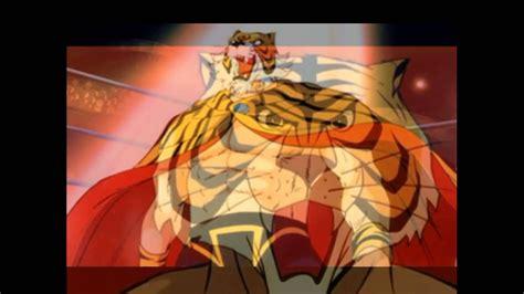 luomo tigre sigla originale youtube