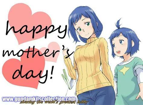 happy s day anime pics