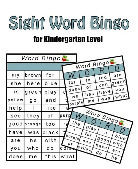 high frequency sight word bingo printables bingo 846   95a5522bb25202eae9c8bdb36b6d5c88