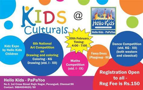offers kids culturals   kids play school