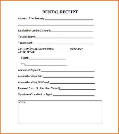 landlord rent receipt restaurant receipt