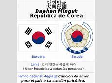 Banderas de Corea del Sur