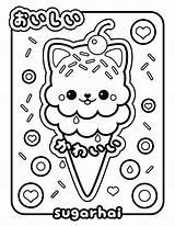 Ice Cream Coloring Kawaii Printable sketch template
