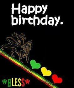 Jamaica Birthday Drone Fest