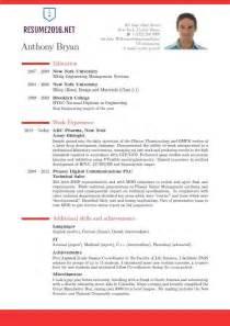 best resume exles pdf best resume format resume cv