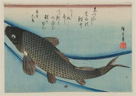 ukiyo  de peces por utagawa hiroshige mis obsesiones