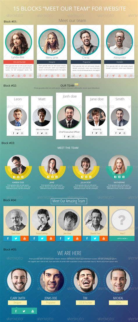 blocks meet  team  iamnemo graphicriver