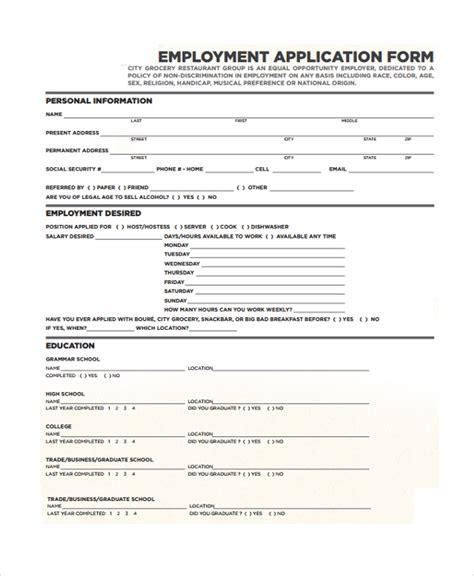 sample job application form  documents   word
