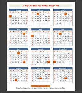 sri lankan moon poya day 2015 holidays tracker