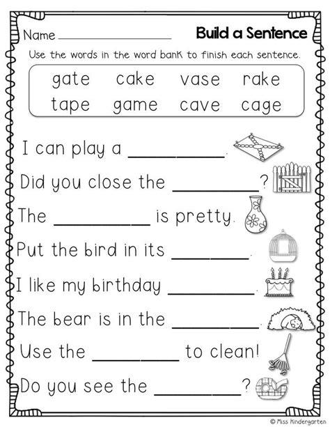 cvce practice that tricky magic e sentences