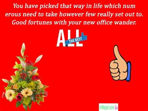 Congratulations messages and good luck wishes for new business, startups or opening a new shop. Congratulations Messages For New Office Opening - Wishes ...