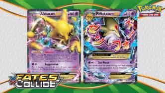 Mega Alakazam Pokemon Cards Ex