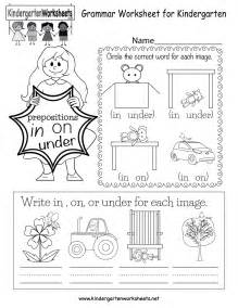 Kindergarten Ela Worksheets Free Printable Grammar Worksheet For Kindergarten