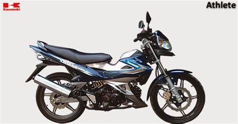 Variasi Motor Satria Fu Terbaru by Kawasaki Athlete Vs Suzuki Satria Fu 150 Variasi Motor