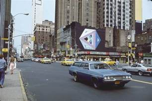 modern in nyc new york in the 1970s ephemeral new york
