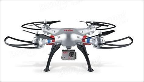 nah  bisa     idamkan punya drone  entah  keperluan fotografi