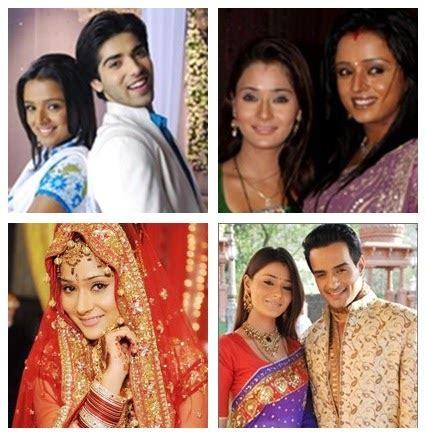 bidaai tv serial star  wallpaers