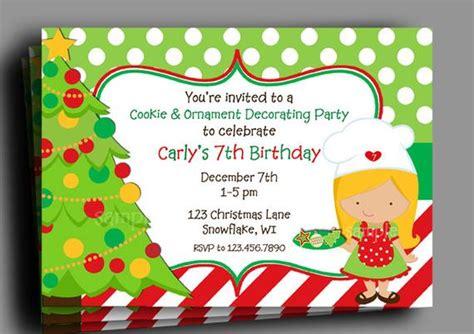 christmas invitation printable  printed   shipping