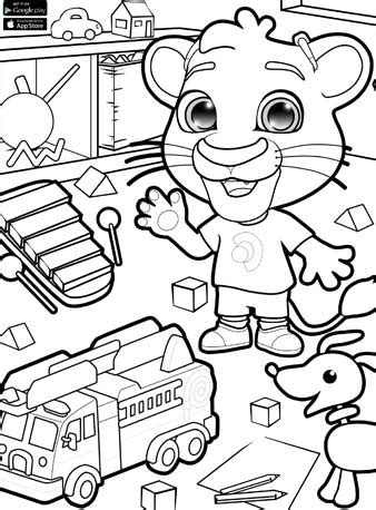 quiver app pages  coloring pages