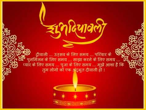 happy diwali images  quotes wishes  hd