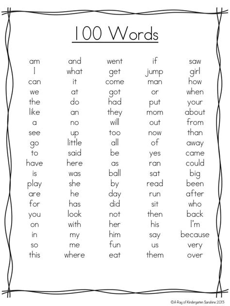 kindergartensightwordlist kindergarten spelling