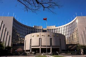 Chinese Central Bank Injects Liquidity Twice This Week ...