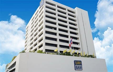 BAM ปรับแผนจัดประชุมสามัญผู้ถือหุ้นประจำปี2563 และการจ่ายเงินปันผลระหว่างกาล