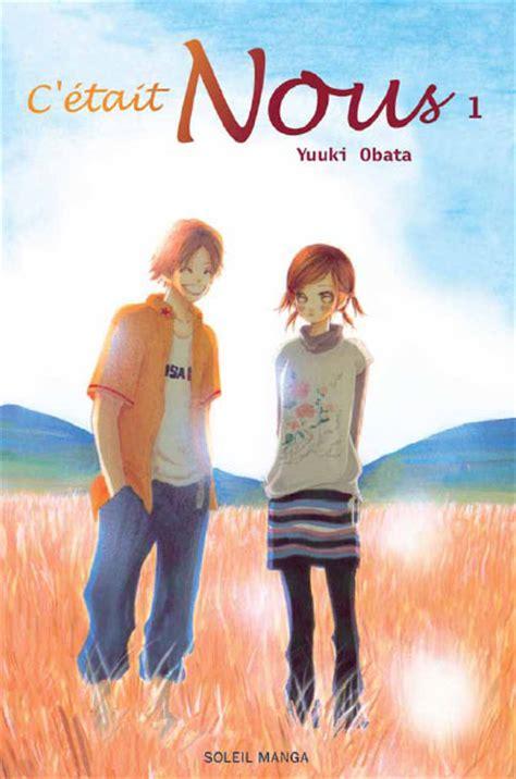 cetait nous manga serie manga news