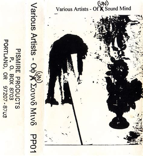 unsound mind discogs release sell edit