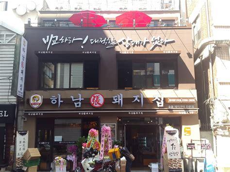 觀光景點查詢 : 韓國觀光公社 清溪川(청계천)