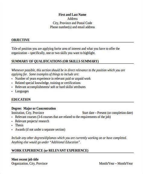 resume templates    premium templates
