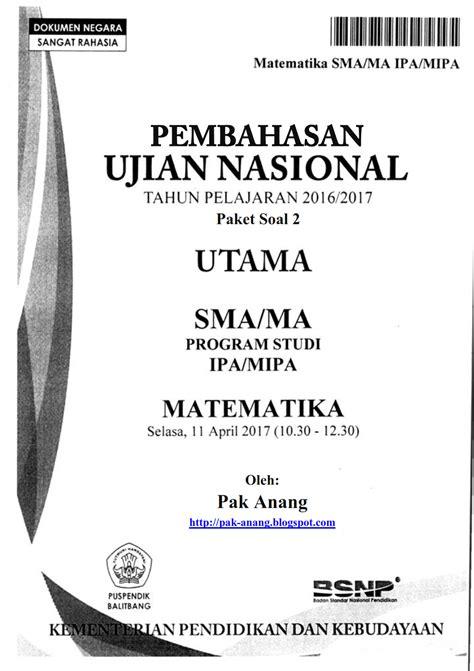 Buku matematika semester 1 ini merupakan buku siswa untuk kelas 8 smp yang dipersiapkan pemerintah dalam rangka implementasi kurikulum 2013. Contoh Soal Matematika Dasar Dan Pembahasannya Pdf