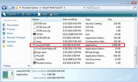 gta 4 offline activation unlock code and serial key