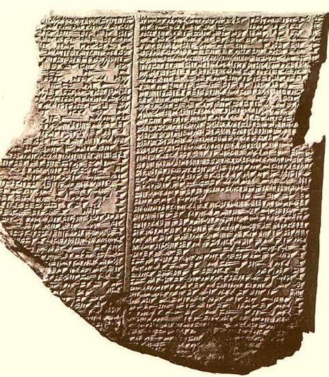 terjemahan epos gilgamesh tablet  bagian   truth seeker