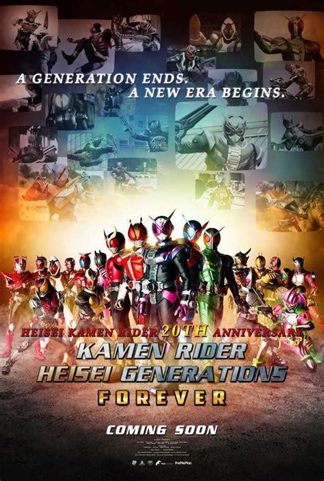 kamen rider heisei generations  release date