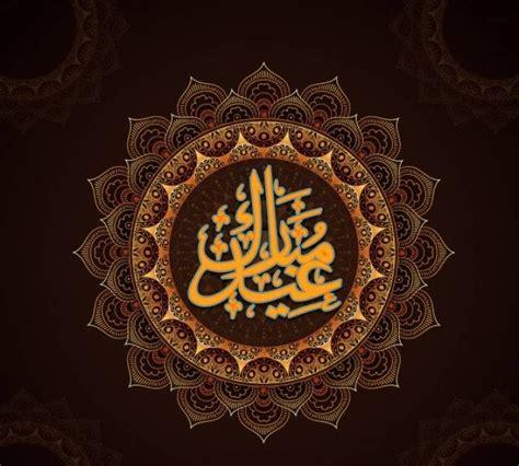 Asmaul husna berjumlah 99 nama. Teks Asmaul Husna Latin : Bacaan 99 Asmaul Husna Bahasa Arab Latin Lengkap Terjemahannya ...