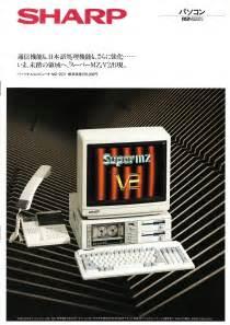 MZ-2500:Sharp MZ-2500 (SuperMZ) | nIGHTFALL Blog ...